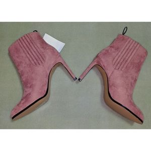 H&M Mauve Ankle Booties